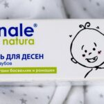 детский гель для десен Dentinale natura