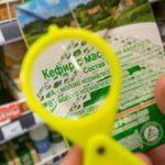 Этикетки на пищевых продуктах: как правильно их расшифровать