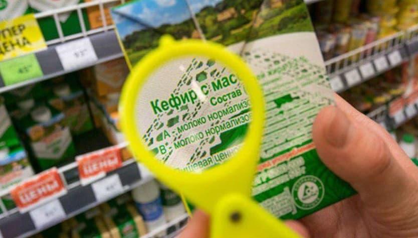 Этикетки на пищевых продуктах должны включать информацию о пищевой ценности, составе и возможных аллергенах, чтобы дать покупателям возможность принять более осознанное решение при выборе продуктов питания.