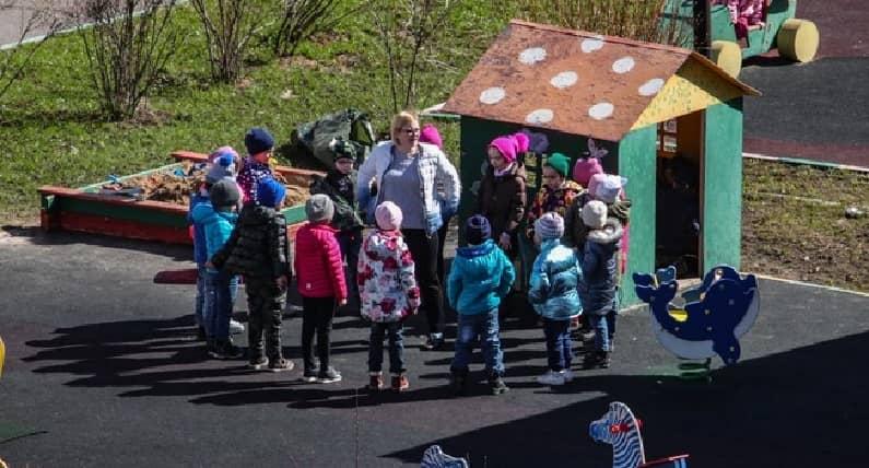группа детский сад