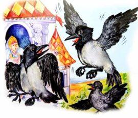 Птичий язык. Русская народная сказка